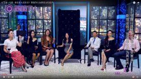 聚视秀 Unfiltered|王宝强 – 马蓉 – 谁是最大受害者?聚视TV | 加国美女们发声!